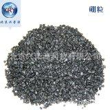 99.9%结晶硼粒1-10mm金属硼 99%硼颗粒