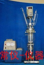 双层玻璃反应釜(更适合用于实验室)