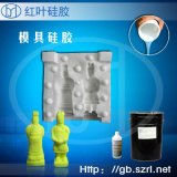 GRC构件专用液体硅胶 耐磨硅胶、石膏制品模具硅胶