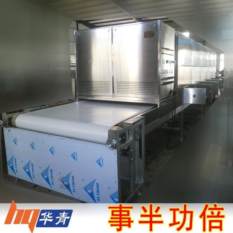 工业微波炉厂家供应 隧道式微波干燥设备 鱼饵处理 微波干燥设备