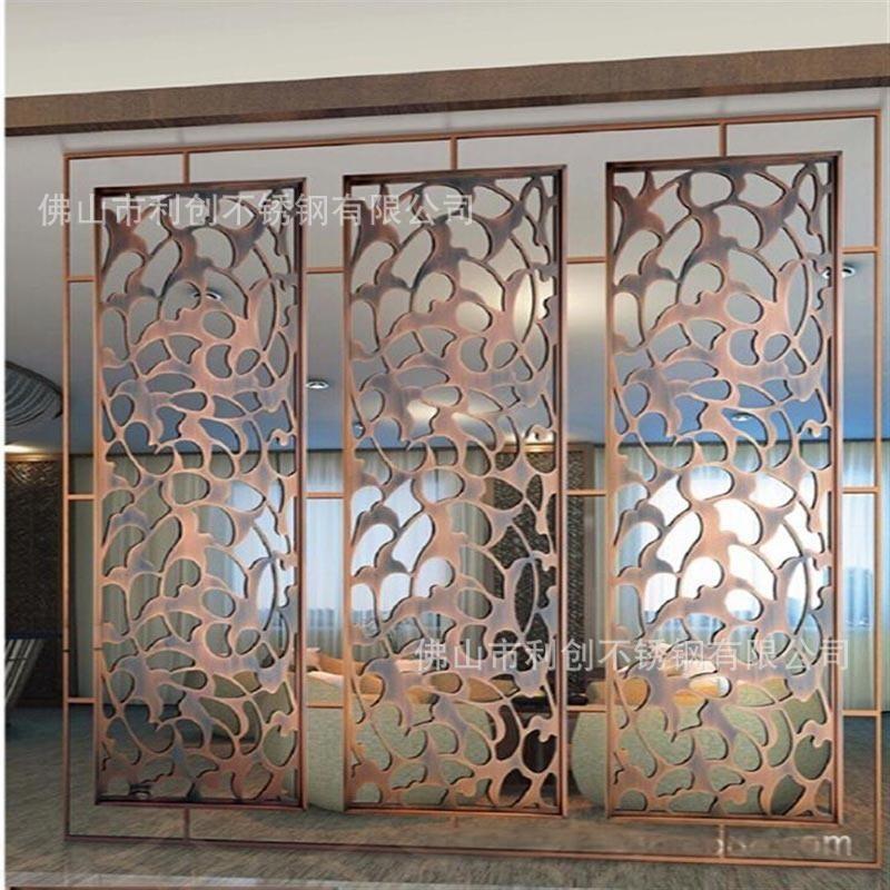 屏風隔斷加工定製不鏽鋼玄關電鍍酒店會所屏風裝飾屏風