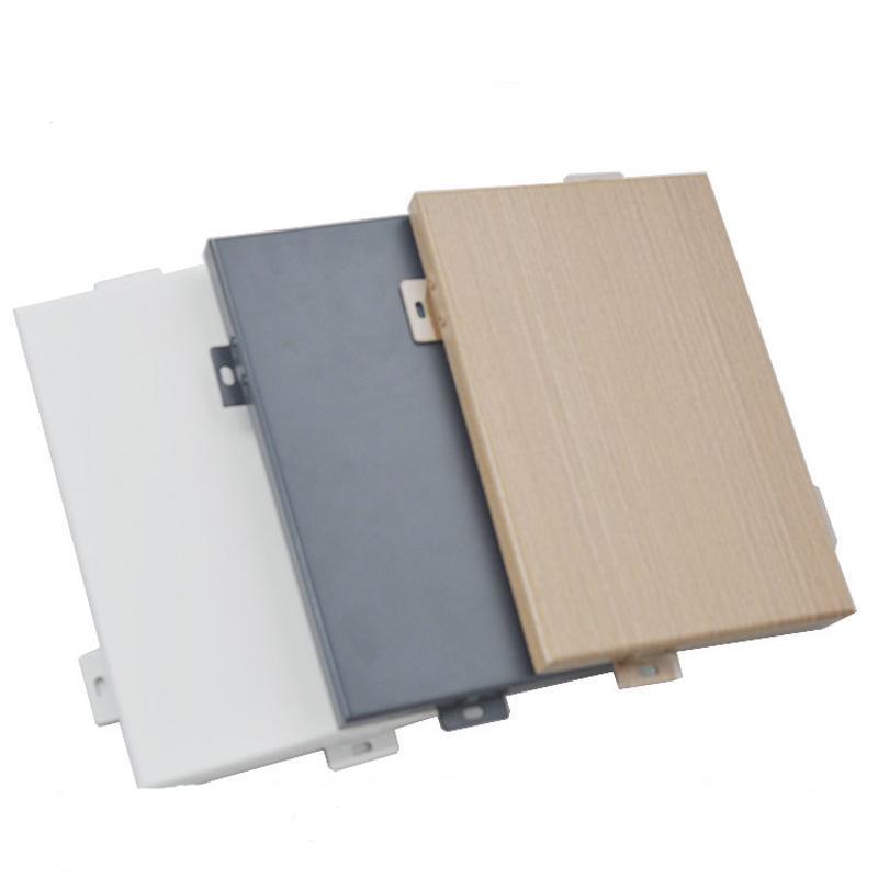 供应幕墙铝单板 厂家直销铝单板内外墙专用