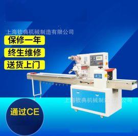 枕式苏打饼面包干包装机|杂粮粗粮饼包装机 柿饼包装机械