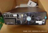 山特C6KRS 6KVA 機架式ups電源