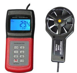 手持式风速仪风速测量仪,风速风量计AM4836V