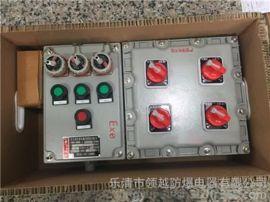 化工厂防爆照明配电箱BXMD