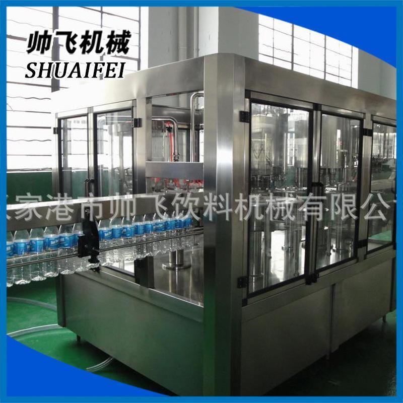 CGF液體灌裝機 三合一灌裝機生產線