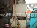 销售回收二手精密立式磨床,上海立轴平面磨床二手立轴