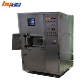 微波真空低温干燥机价格 箱式微波设备规格 热敏性物料低温式干燥