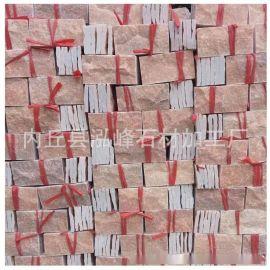 批发大理石蘑菇石 南阳晚霞红天然石材文化石蘑菇石雪花白芙蓉红