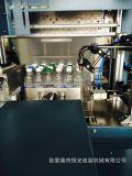 水线工程中的包装机械   瓶装水包装机  恒光制造
