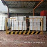 現貨供應黃黑基坑護欄網  工地施工圍擋  1.2*2m基坑防護欄