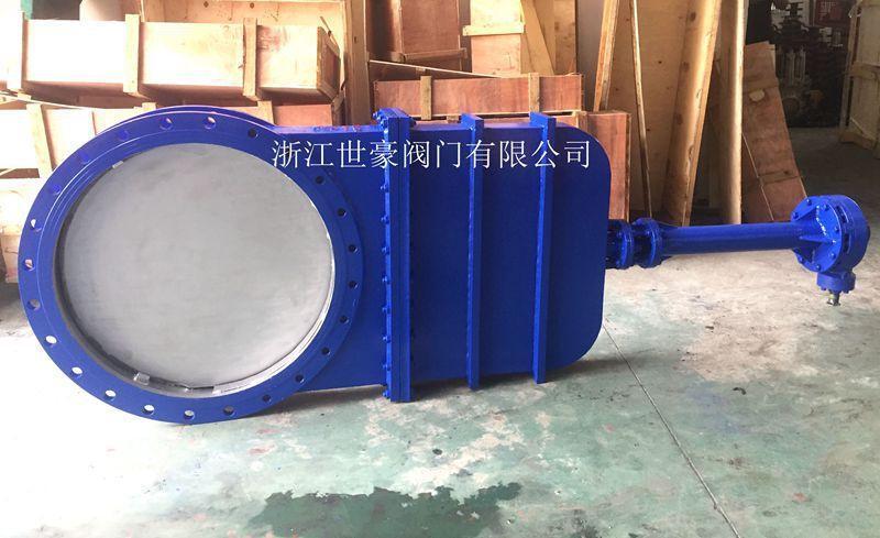 大口徑刀型閘閥 DN900 傘齒輪漿閘閥