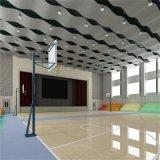 厂家定制弧形铝方通会议室使用的仿木纹波浪造型铝方通