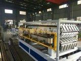 pvc琉璃瓦生产线 合成树脂瓦生产线 流水生产设备