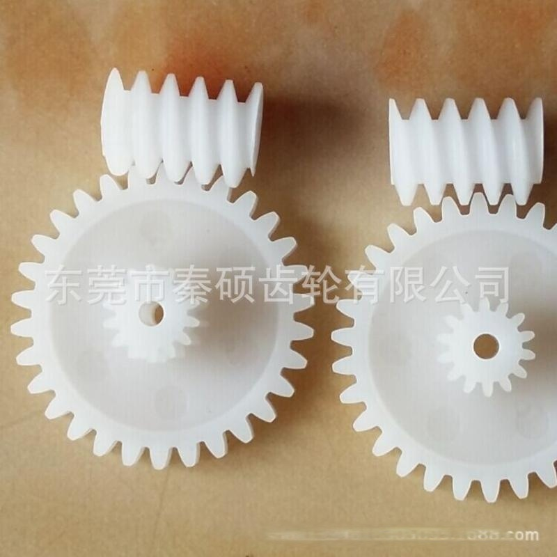 塑胶齿轮M0.8*30T+M0.5*14T*9.8L耐磨损低噪音厂家现货供应