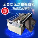 廠家銷售切鋁箔膠帶的機器鋁箔膠帶裁切機自動鋁箔膠帶薄膜切斷機