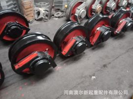 φ250*90单边车轮组 行车车轮组  车轮组厂家