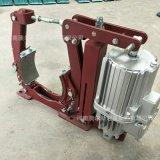 液压制动器 双梁ED刹车 起重机  液压制动器