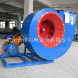 供应4-72-4.5C型低噪音分体式皮带连接工业烟囱抽风机