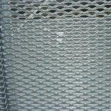 幕墙装饰网 4s店外墙幕墙装饰网 外墙装饰铝板网