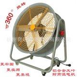供应FA-6型600MM电压380V手推式移动扬谷风扇