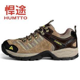 悍途HUMTTO登山鞋