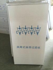 广州厂家喷油房V型干式油漆过滤纸