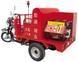东进消防正三轮摩托车 消防摩托 机动消防车