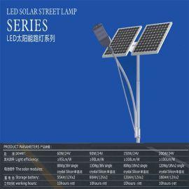 燧明LED太阳能路灯大容量高转化率一体化60-200w路灯