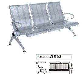 立优尚品K款高背机场椅;采用三角横梁