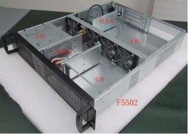 2U上架式标准工控服务器机箱F5502