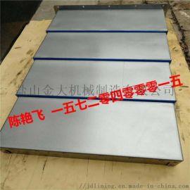 江苏华群850机床钢板护罩伸缩式机床导轨挡板