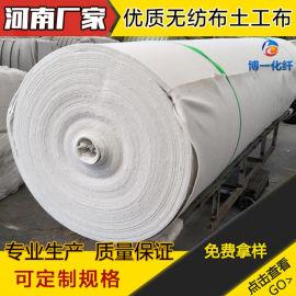 河南白色无纺布土工布抗老化防渗膜生产厂家