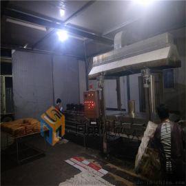 电加热大型薄脆油炸机 连续面片油炸机生产线