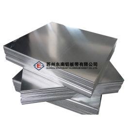 苏州铝板厂家直销6061T6精密加工材料