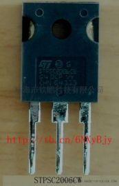 ST电源芯片,集成电路STPSC2006CW