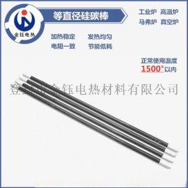 等直径35高温窑炉硅碳棒发热管
