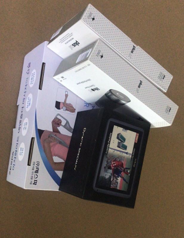 包装盒, 包装彩盒,手工包装盒,高档包装盒,天地盒