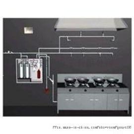 渭南厨房灶台灭火、陕西灭火装置总经销商