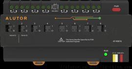 阿尔尤特智能照明控制系统8路16A继电器