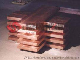 嘉盛专业生产耐磨高弹性铍铜.模具铍青铜