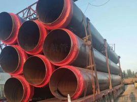厂家直销预制直埋聚氨酯发泡保温管 热力埋地保温管道