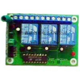 12V三路无线开关控制器