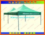 武汉广告帐篷,折叠帐篷,促销帐篷,展销帐篷,就选武汉双益广告帐篷9012