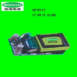 筒灯 墙壁可调光 5W. 7W LED内置调光灯驱动高压恒流可控硅厂直销
