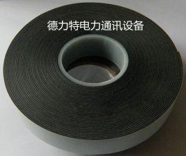 10KV-110KV高压绝缘快粘胶带/自粘胶带