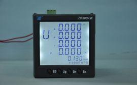 ZR系列液晶多功能网络仪表 ,标配产品, 网络电力仪表