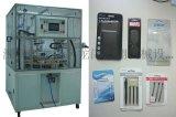华翔 HX-50  全自动吸塑封口包装机 吸塑机 压板机