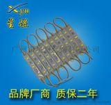廠家供應22LM 高亮 5050LED貼片防水模組 led廣告模組批發